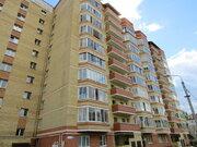 Квартира, ул. Слепнева, д.21