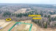 Земельный участок 10 соток (ИЖС) в д. Плаксино, Наро-Фоминского района - Фото 3