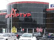 """25 500 000 Руб., В Канске, трц """"Порт Артур"""" продается торгово-офисное помещение, Продажа торговых помещений в Канске, ID объекта - 800506538 - Фото 1"""
