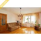 Продажа 3-к квартиры на 6/10 этаже на ул. Чкалова, д. 58