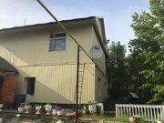 Продажа дома, Якутск, -