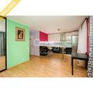 Продается студия на ул. Чистая, д. 1, Купить квартиру в Петрозаводске по недорогой цене, ID объекта - 322022183 - Фото 5