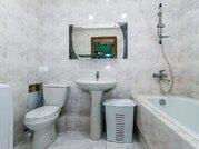 Продается квартира г Краснодар, ул Платановый Бульвар, д 2