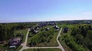 Продажа участка, Буньково, Истринский район, Буньково - Фото 2