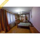 3-комнатная квартира на Профсоюзной 98, к.9, м.Беляево - Фото 3