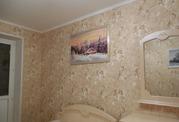Трёхкомнатная квартира в городе Обнинск, улица Калужская, дом 1