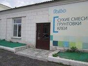 25 000 000 Руб., Продается готовая база, Продажа производственных помещений в Волгограде, ID объекта - 900211287 - Фото 5