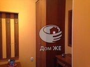 Аренда дома, Минвнешторга, Внуковское с. п. - Фото 4