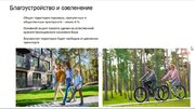 10 200 000 Руб., Продажа квартиры, Новосибирск, Дачное ш., Продажа квартир в Новосибирске, ID объекта - 333983270 - Фото 8
