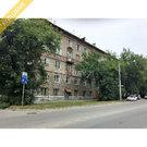 Пермь, Калинина, 15