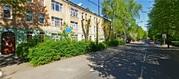 Однокомнатная квартира в историческом центре Калининграда, Купить квартиру в Калининграде по недорогой цене, ID объекта - 321207517 - Фото 1