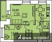 Продаю2комнатнуюквартиру, Северодвинск, Индустриальная улица, 7