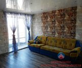 Продажа квартиры, Новосибирск, Ул. Кубовая