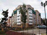 Продажа трехкомнатной квартиры на улице Володарского, 117а в Кирове