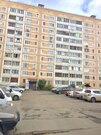 Продам 3комнатную квартира ул.Красноармейская, 73