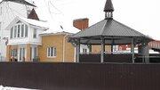 Продаётся дом 280кв.м. на з/у 12 сотки в г.Кимры по ул.Наб.Фадеева 15а