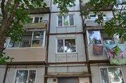 Продажа квартиры, Хабаровск, П.Калинка