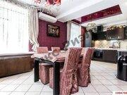 10 000 000 Руб., Продажа трехкомнатной квартиры на Красной улице, 147 в Краснодаре, Купить квартиру в Краснодаре по недорогой цене, ID объекта - 320268740 - Фото 1
