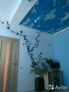 4 000 000 Руб., Продается квартира г.Севастополь, ул. Колобова, Купить квартиру в Севастополе по недорогой цене, ID объекта - 321022314 - Фото 1