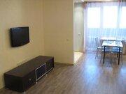 Квартира, ул. Радищева, д.31 - Фото 2