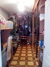Купить трехкомнатную квартиру Заволжский район - Фото 3