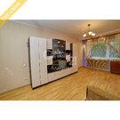 Продажа 2-к квартиры на 1/5 этаже на ул. Московская, д. 15