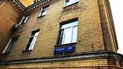 Срочно 1 ком. кв. в центре Москвы с встр. кухней и потолками - 3,35м - Фото 2