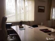 Аренда офисов в Краснодарском крае