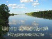 Участок, Симферопольское ш, 110 км от МКАД, Велегож д. (Заокский р-н). . - Фото 3