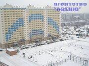 Продажа квартиры, Новосибирск, Ул. Фадеева
