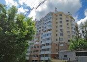 Продажа квартиры, Калуга, Поле Свободы пер.