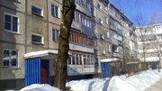 Продам 2- комнатную квартиру в Брагино по адресу: Архангельский .