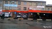 Аренда офисов Курчатовский