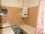 Продам трехкомнатную квартиру у метро Новослободская. - Фото 5