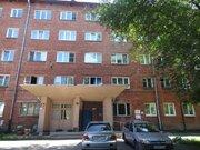 Продажа квартиры, Кемерово, Ул. Коммунистическая
