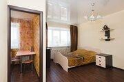 Сдам квартиру на Марины Расковой 33 - Фото 1