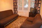 Аренда 1 комнатной квартиры м.Беляево (улица Введенского)