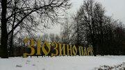 """Дом у парка """"Зюзино"""", Купить квартиру в Москве по недорогой цене, ID объекта - 318350461 - Фото 1"""