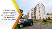 Продам 3-к квартиру, Новокузнецк город, Горьковская улица 49