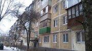 Продажа квартиры, Серпухов, Ул. Ворошилова