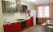 Продажа 3-комнатной квартиры, улица Левина 5 - Фото 1