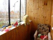 6 000 000 Руб., Продается Дом ул. Мостовая, Продажа домов и коттеджей в Курске, ID объекта - 502828401 - Фото 34