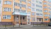 Помещение свободного назначения 180м в Мытищах, Борисовка улица, Аренда офисов в Мытищах, ID объекта - 600541118 - Фото 5