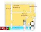 Продажа двухкомнатные апартаменты 40.7м2 в ЖК Олимп