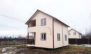 Новый дачный дом в СНТ Талдомского района - Фото 1