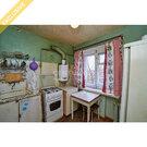 Продажа 2-к квартиры на 4/5 этаже на ул. Красноармейская, д. 18