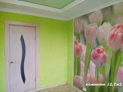 Продается 2комн квартира с ремонтом в Твери на ул. Артюхиной, 1б