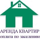 1комн.кв.ул.Перспективная