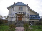 Новорижское ш. 25 км от МКАД, Красновидово, Коттедж 280 кв. м