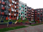 Продаётся 1-комнатная квартира Московская обл, Ленинский р-он, Горки - Фото 2